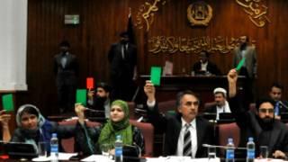 مجلس نمایندگان، عکس از وبسایت مجلس