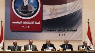 Komisi Pemilihan Mesir, 28 Mei 2012