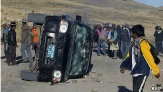 جانب من المظاهرات في بيرو