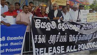 A protest seeking the release of political prisoners (file photo)