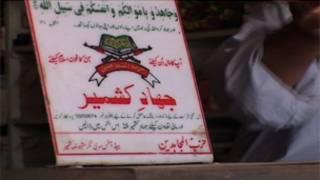 کشمیر میں انتہا پسندوں کا ایک پوسٹر
