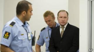 29 день суда в Осло