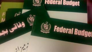 budget pakistan