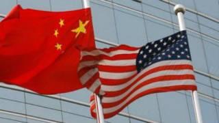 الصين وأمريكا