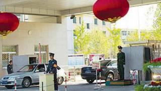 中国国家安全部