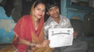 راجویر اور مادھوری