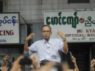 88 Student leader Ko Mya Aye