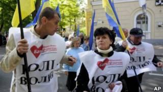 Демонстранты на Украине