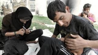 اعتیاد در ایران
