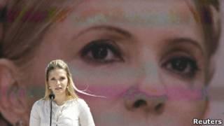 Евгения Тимошенко на митинге