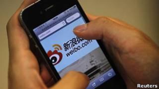 चीन इंटरनेट