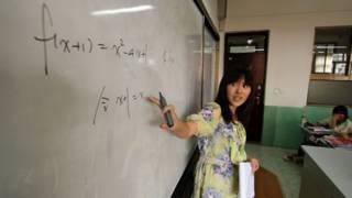 上海数学老师
