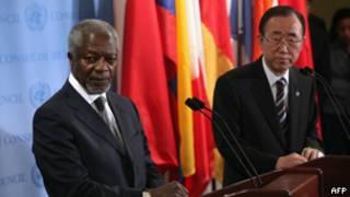 Katibu mkuu wa Umoja wa Mataifa Ban Ki Moon na Kofi Annan