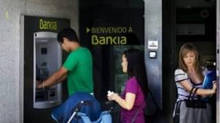 Bankunan Spain