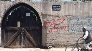 افغانستان میں بیرونی فوجیوں کی قبرگاہ