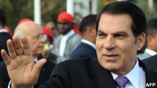 L'ex-president tunisien Ben Ali