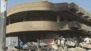 Iraq Blasts