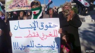 Manifestação contra o governo na Síria