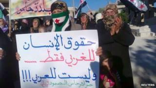 Демонстрация в городе Хасс близ Идлиба