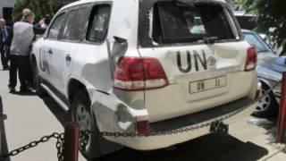 Damaged UN vehicle