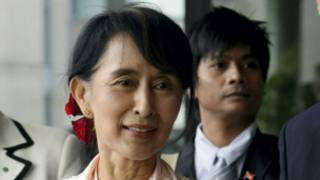 Daw Aung San Suu Kyi arrives at Oslo, Norway