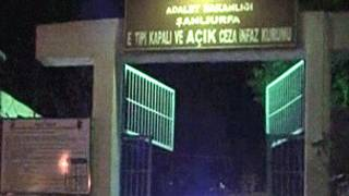 صورة لمدخل سجن سانلى اورفه التركي