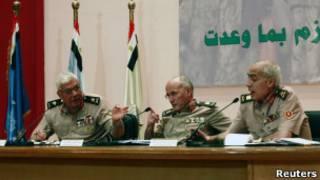 اعضاء من المجلس العسكري في مصر