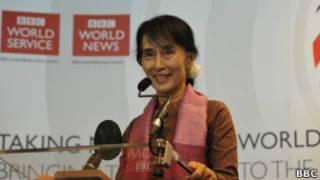 Сан Су Чжи