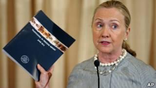 Хилари Клинтон с докладом