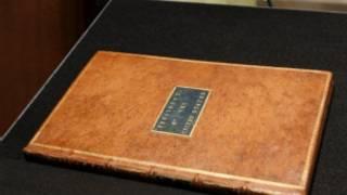 نسخة الدستور الأمريكي الخاصة بجورج واشنطن