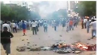 sudan demo