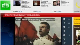 Письмо НТВ министру культуры (изображение с сайта НТВ)