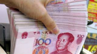 Китайская валюта