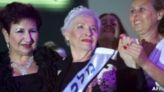 конкурс красоты среди уцелевших после Холокоста