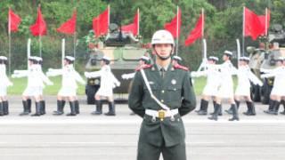 解放軍駐香港部隊