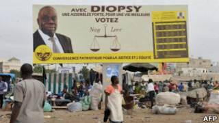انتخابات السنغال