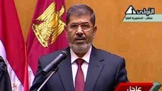 Ông Mursi tuyên thệ nhậm chức