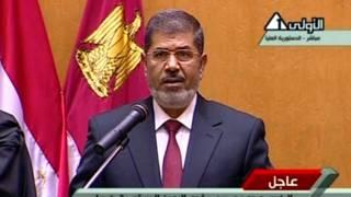 محمد مرسی،