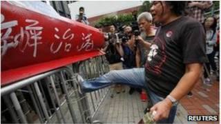 محتجون في هونغ كونغ ضد زيارة الرئيس الصيني