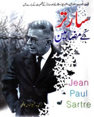 سارتر کے مضامین
