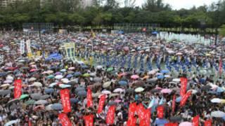 香港2012年七一示威大遊行