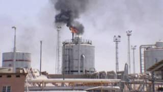 صنایع انرژی ایران