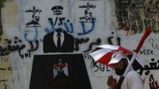 كتابات على الجدران ابان انتخابات الرئاسة المصرية