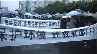 Biểu tình tại Thập Phương ngày 2/7/2012. (Ảnh tư liệu minh họa)