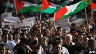 تظاهرات در رامالله علیه تشکیلات خودگردان فلسطینی