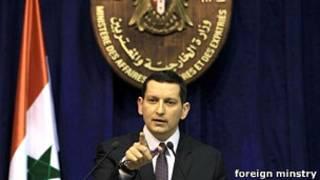 سخنگوی وزارت خارجه سوریه