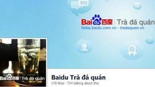 Trang của  Baidu Trà Đá Quán trên Facebook
