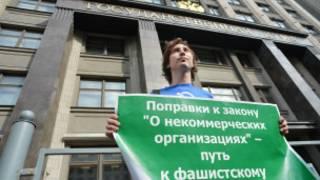 متظاهر أمام البرلمان