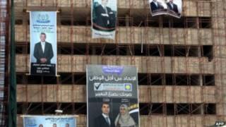 الإنتخابات الليبية