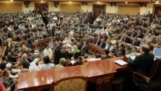 مصری پارلیمان